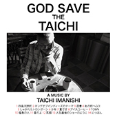 GOD SAVE THE TAICHI