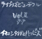 ライフ イズ ビューチフル Vol.?