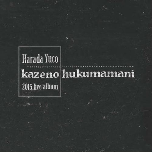 kazeno fukumamani